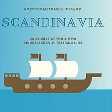Короткометражні фільми «Скандинавія 2019»