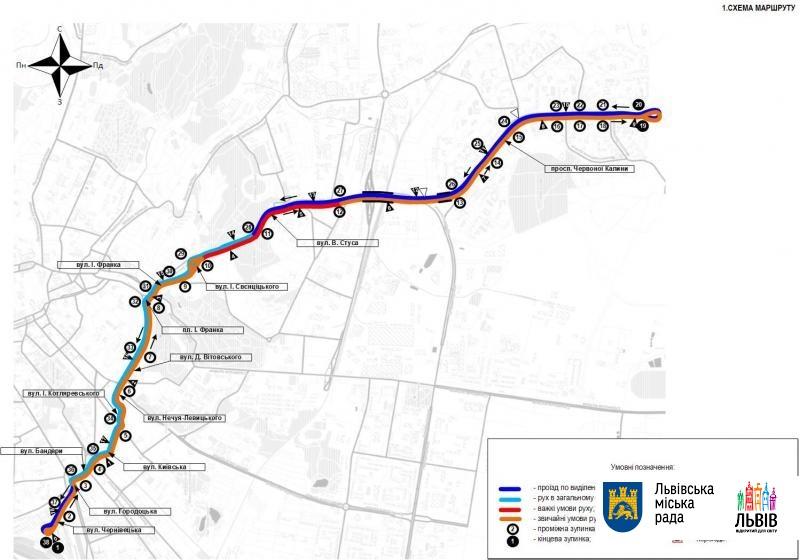 Схема руху нового експериментального трамвайного маршруту №4