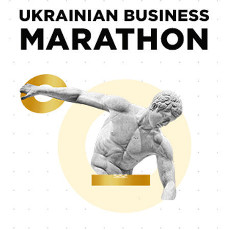Ukrainian Business Marathon 2019