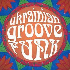 Вечірка Ukrainian Groove Funk