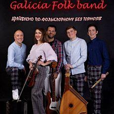 Концерт Galicia folk band