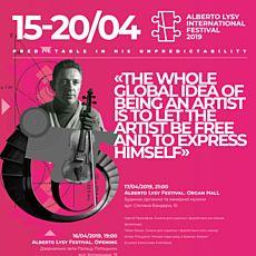 Міжнародний музичний фестиваль ім. Альберто Лисого
