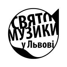 Свято Музики у Львові 2019