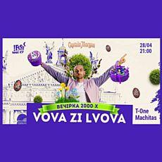 Клубна вечірка «Діти 2000-х: Vova zi Lvova»