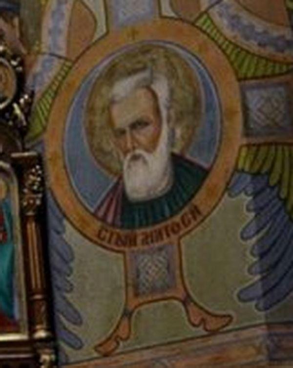 Андрей Шептицький в образі Євангеліста Матфея