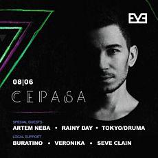 Вечірка Cepasa x Artem Neba x Rainy Day x Tokyo