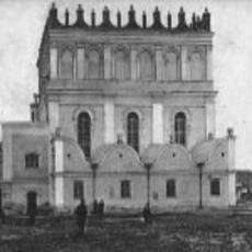 Презентація книги «В тіні імперій: Архітектура синагог східної та центральної Європи»