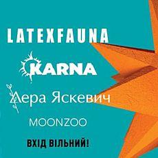 Клубний концерт Atlas Weekend Preparty