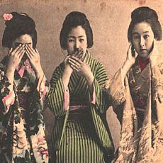 Лекція Івана Дудича «Гейша – феномен японської культури»