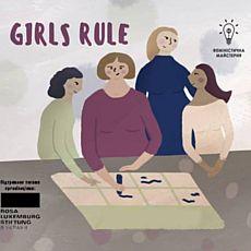 Триденний тренінг для освітянок Girls Rule