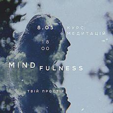 Курс «Медитація Mindfulness»