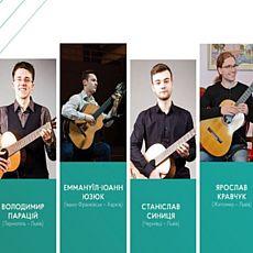 Концерт гітарної музики в рамках III фестивалю Guitar Vik