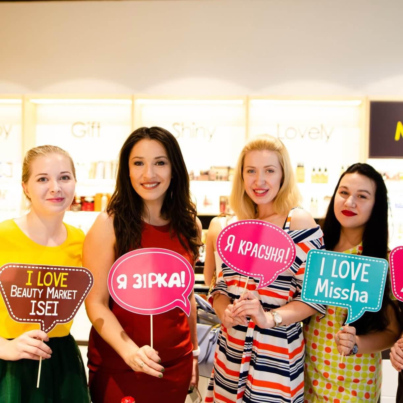 Beauty Market Isei