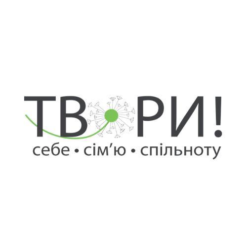 Освітній форум «Твори!»