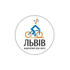 Захід «Велосипед — майбутнє сталого туризму»