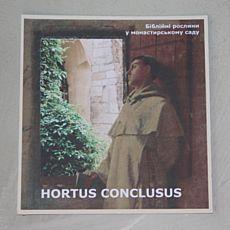 Виставка Hortus Conclusus