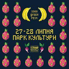 Фестиваль здорового способу життя So Green Fest 2019