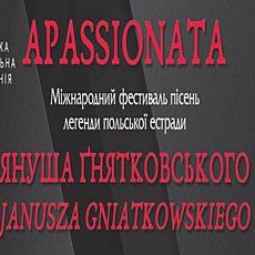 Міжнародний фестиваль пісень Януша Гнятковського Apassionata