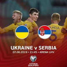 Футбол. Кваліфікація Євро 2020. Україна - Сербія
