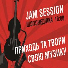 Jam Session в Театрі пива «Правда»