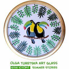 Виставка Ольги Турецької «Літні історії»