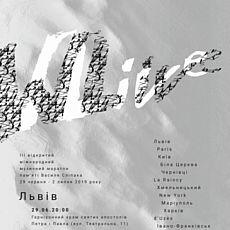 ІІІ Відкритий міжнародний музичний маратон пам'яті Василя Сліпака