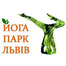 Відкриття першого в Україні Йога Парку з нагоди Святкування Міжнародного дня йоги у Львові