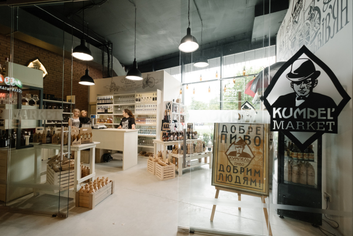 Futura Hub Lviv