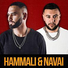 Клубний концерт HammAli & Navai