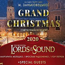 Концерт Lords Of The Sound з програмою Grand Christmas