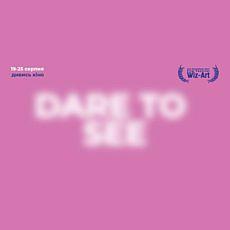 Міжнародний кінофестиваль Wiz-Art 2019