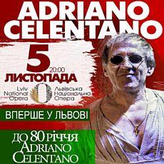 Триб'ют-шоу Адріано Челентано