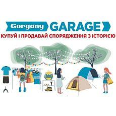 Gorgany Garage - гаражний розпродаж спорядження для друзів