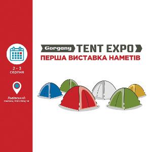 Gorgany Tent Expo