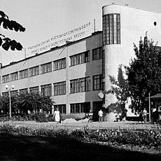 Лекція «Як прийняти і доцінити? Радянська модерністська архітектура Казахстану»