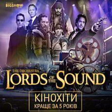 Концерт Lords Of The Sound з програмою «Кінохіти. Краще за 5 років»