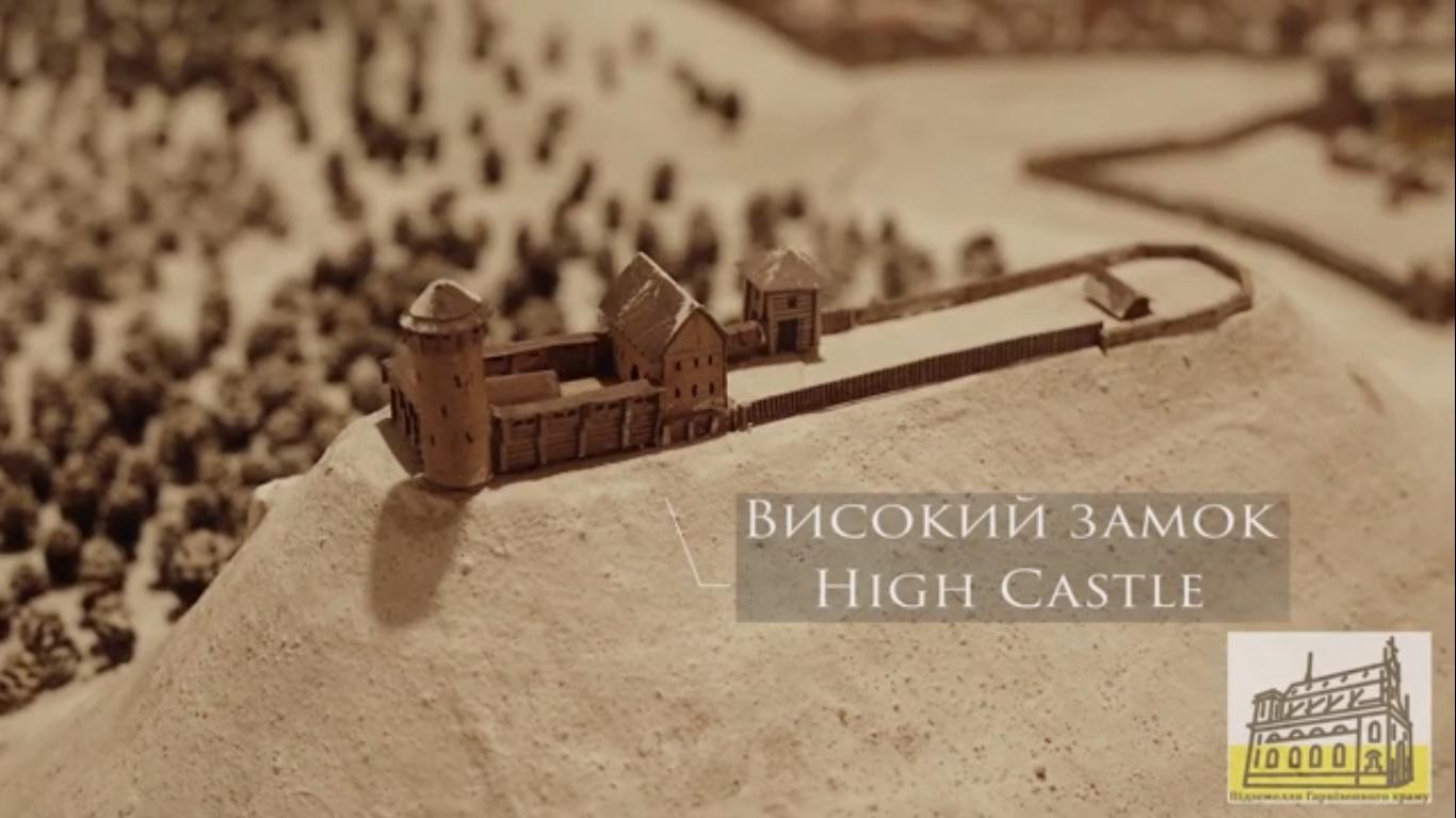 «Княжий» Львів: замок, церкви, мури, ринки та будиночки давніх мешканців