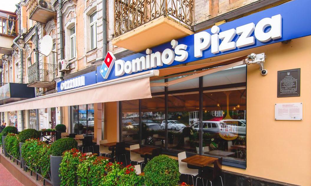 Легенди піци Domino's