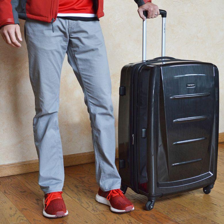 Надійна валіза