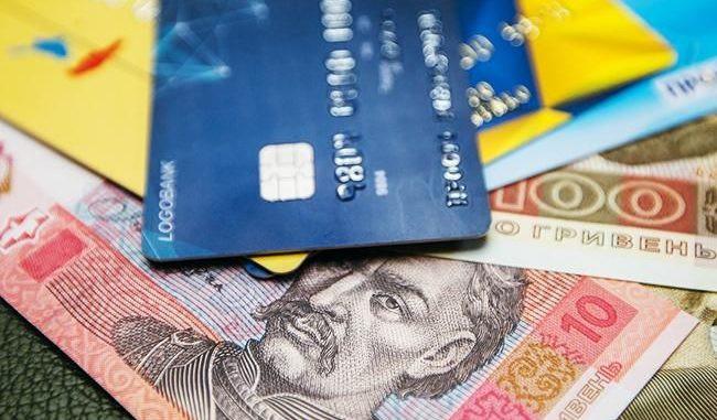 Банкноти та кредитні картки