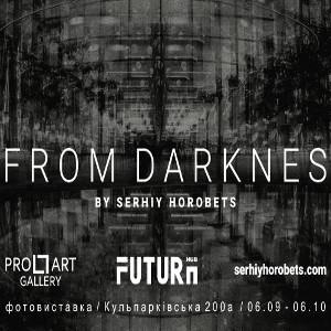 Виставка Сергія Горобця From darknes