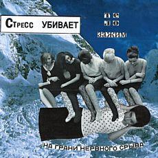 Виставка Маші Проніної «Скотчмакулатура»