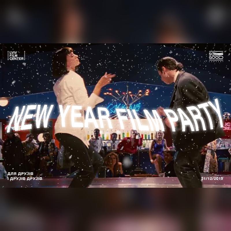 Новорічна вечірка New Year Film Party 2020
