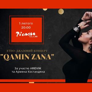 Етно-джазовий концерт Qamin Zana