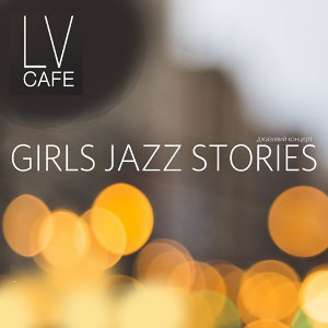 Концерт Girls Jazz Stories