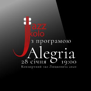 Концерт Jazz Kolo. Alegria