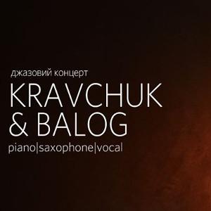 Джазовий концерт Kravchuk & Balog