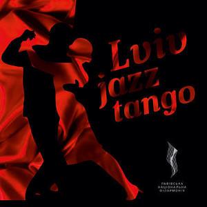 Концертна програма Lviv Jazz Tango