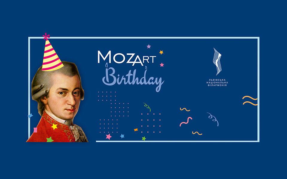 Mozart BirthDay - фестиваль до дня народження Вольфґанґа Амадея Моцарта