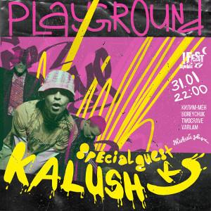Вечірка Playground